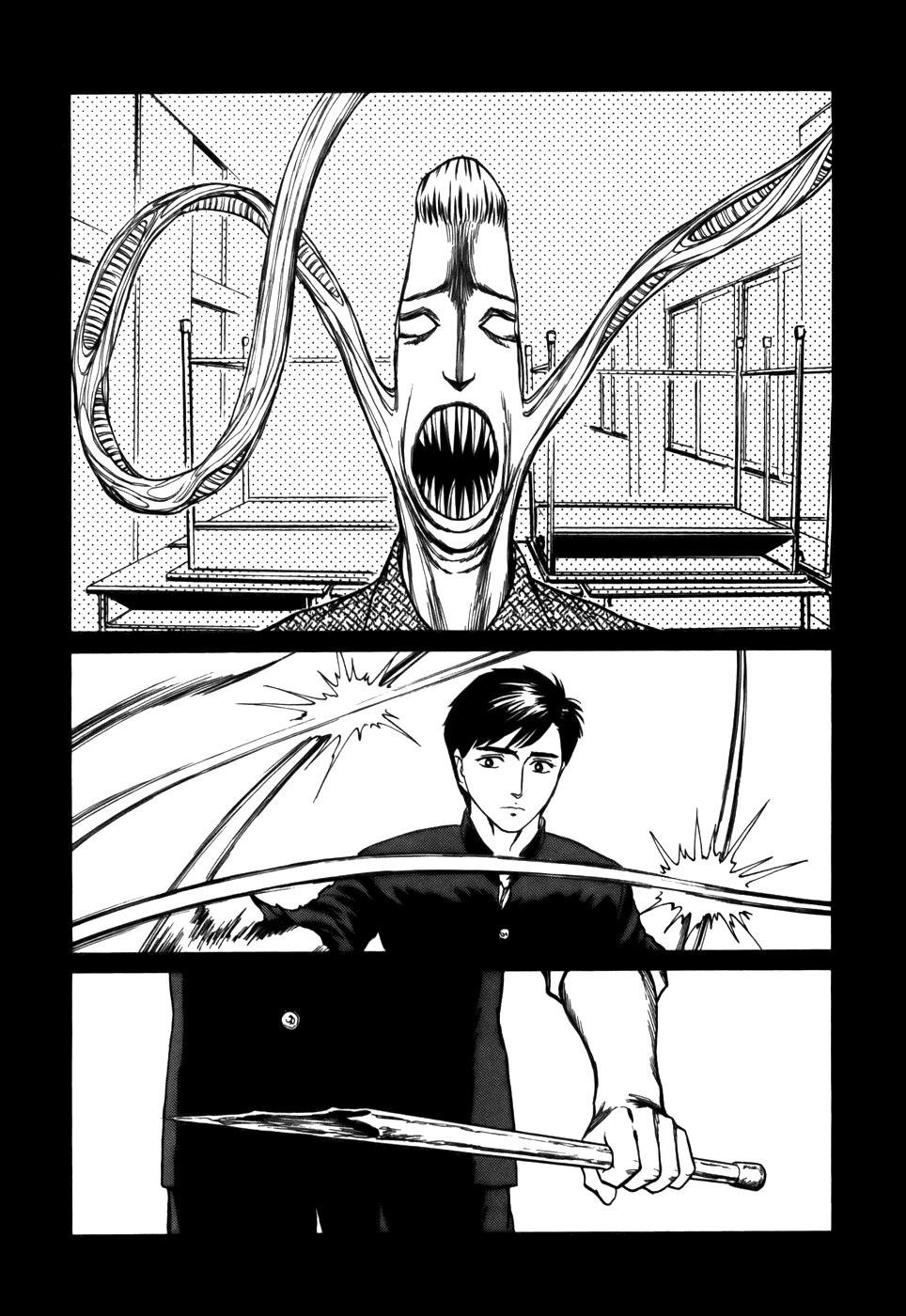 Манга Паразит / Parasite - Том 7 Глава 51 Страница 17
