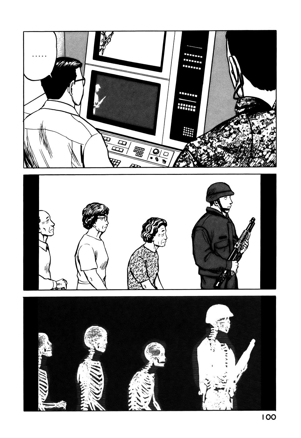 Манга Паразит / Parasite - Том 7 Глава 52 Страница 28