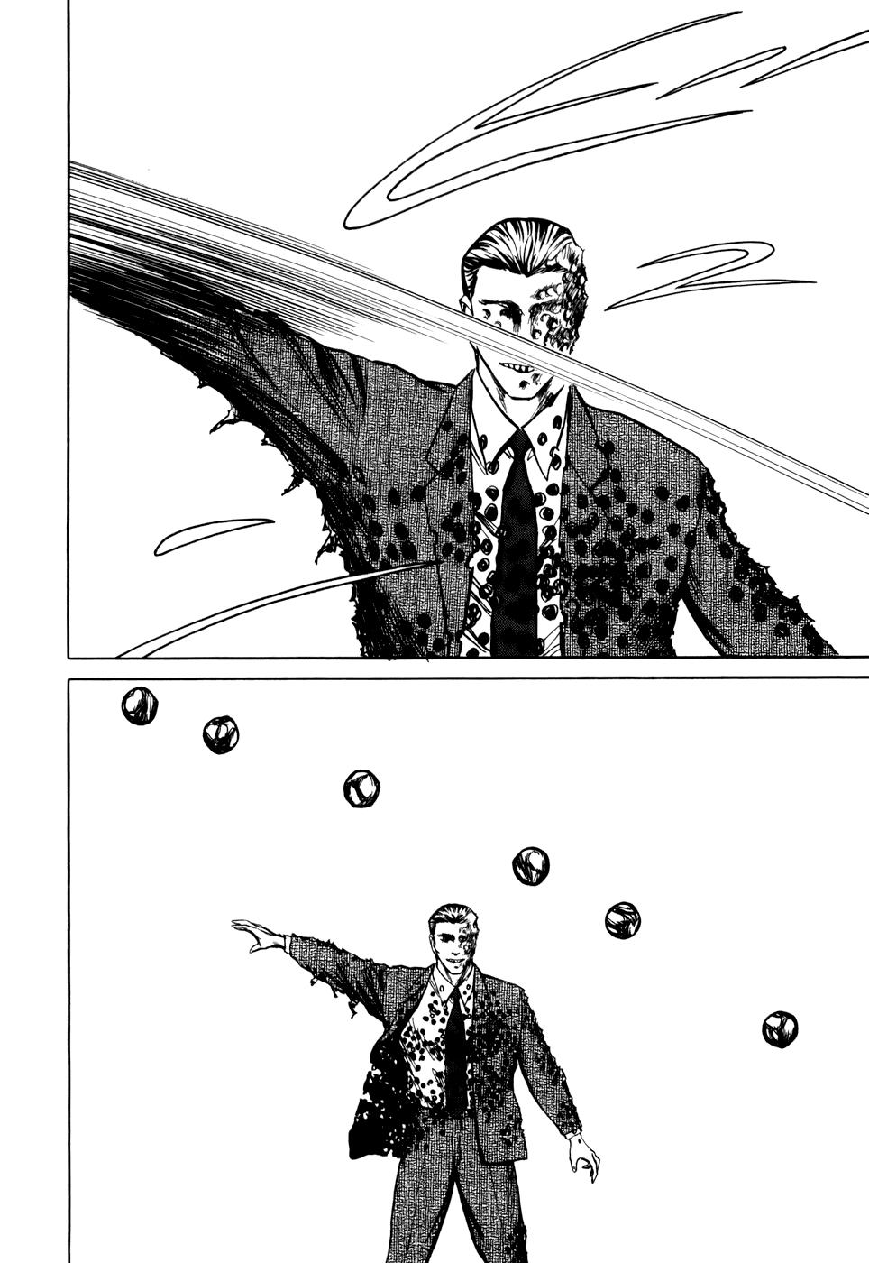Манга Паразит / Parasite - Том 7 Глава 55 Страница 14