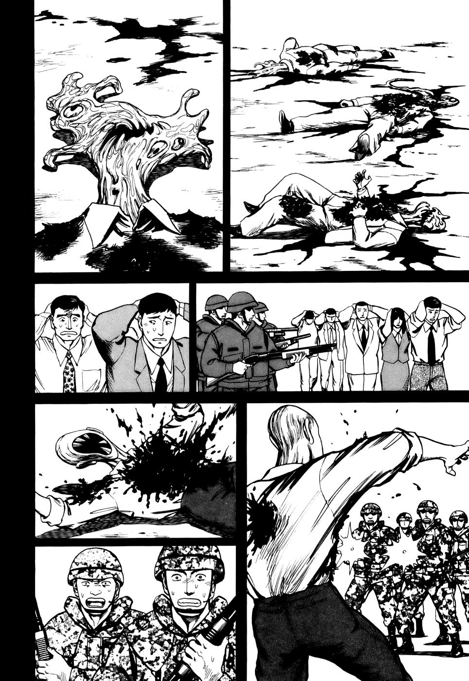 Манга Паразит / Parasite - Том 7 Глава 55 Страница 2