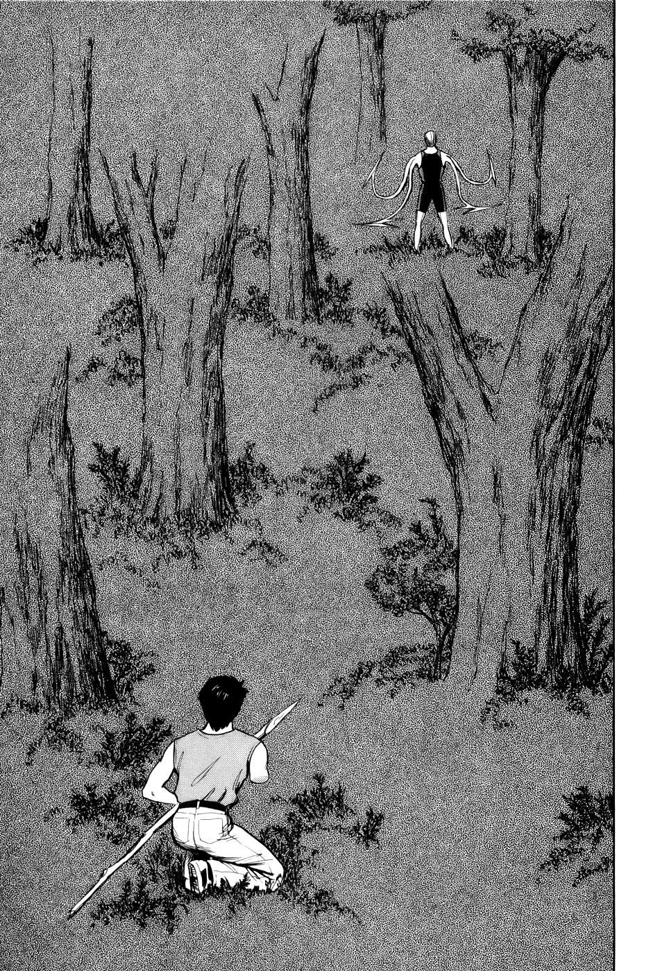 Манга Паразит / Parasite - Том 8 Глава 58 Страница 19