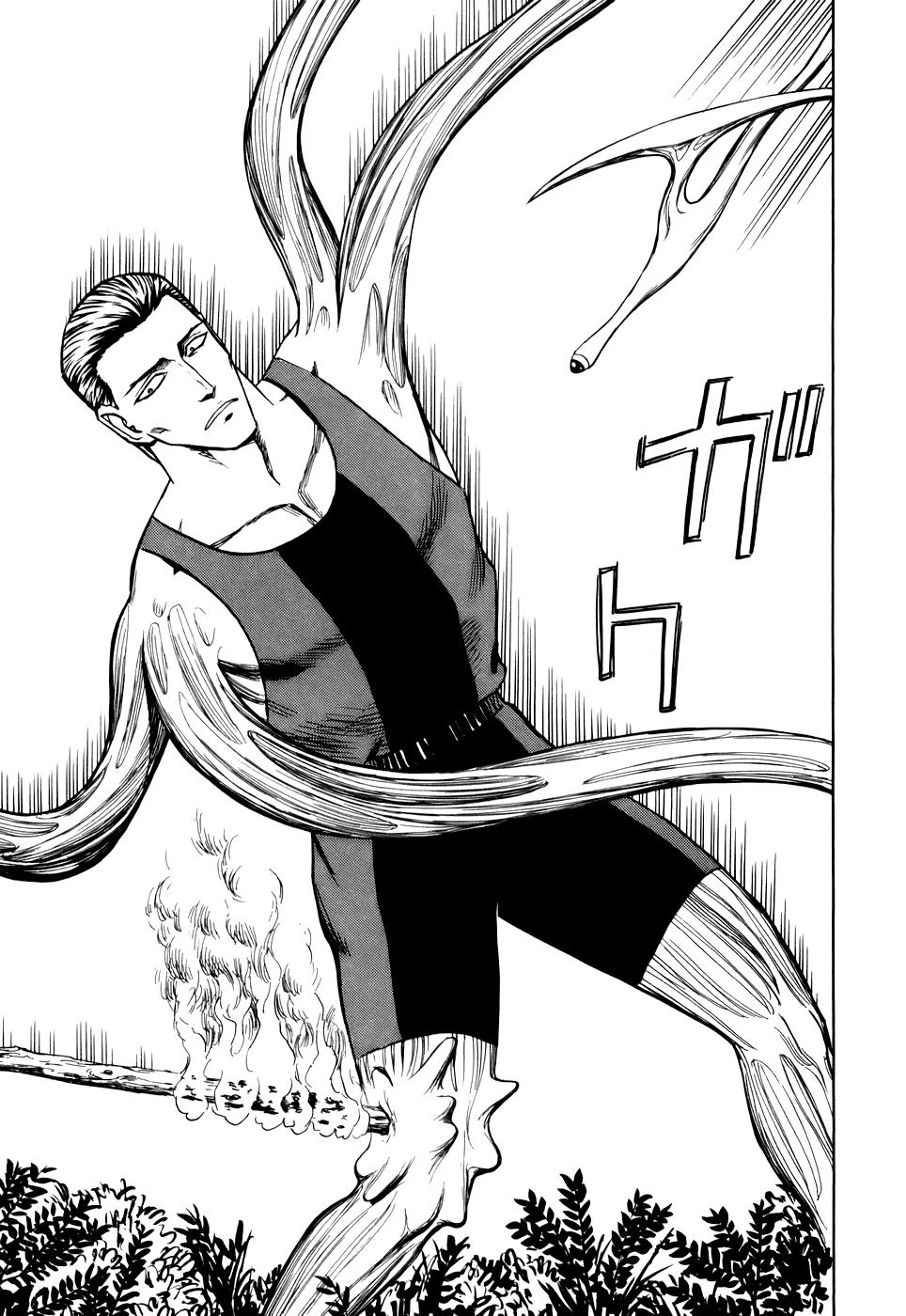 Манга Паразит / Parasite - Том 8 Глава 58 Страница 26