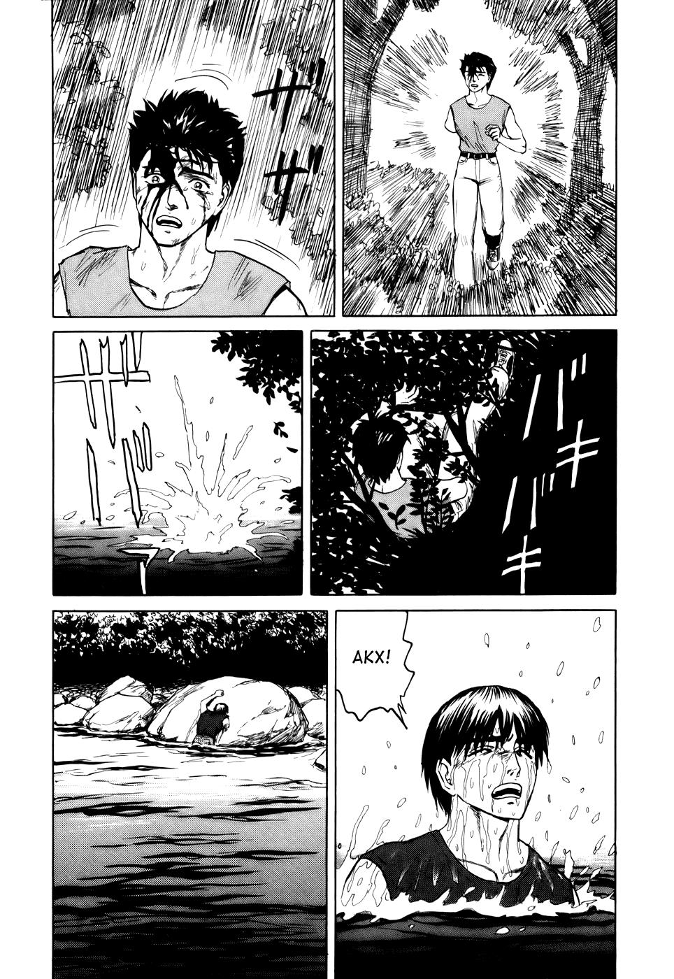 Манга Паразит / Parasite - Том 8 Глава 58 Страница 36