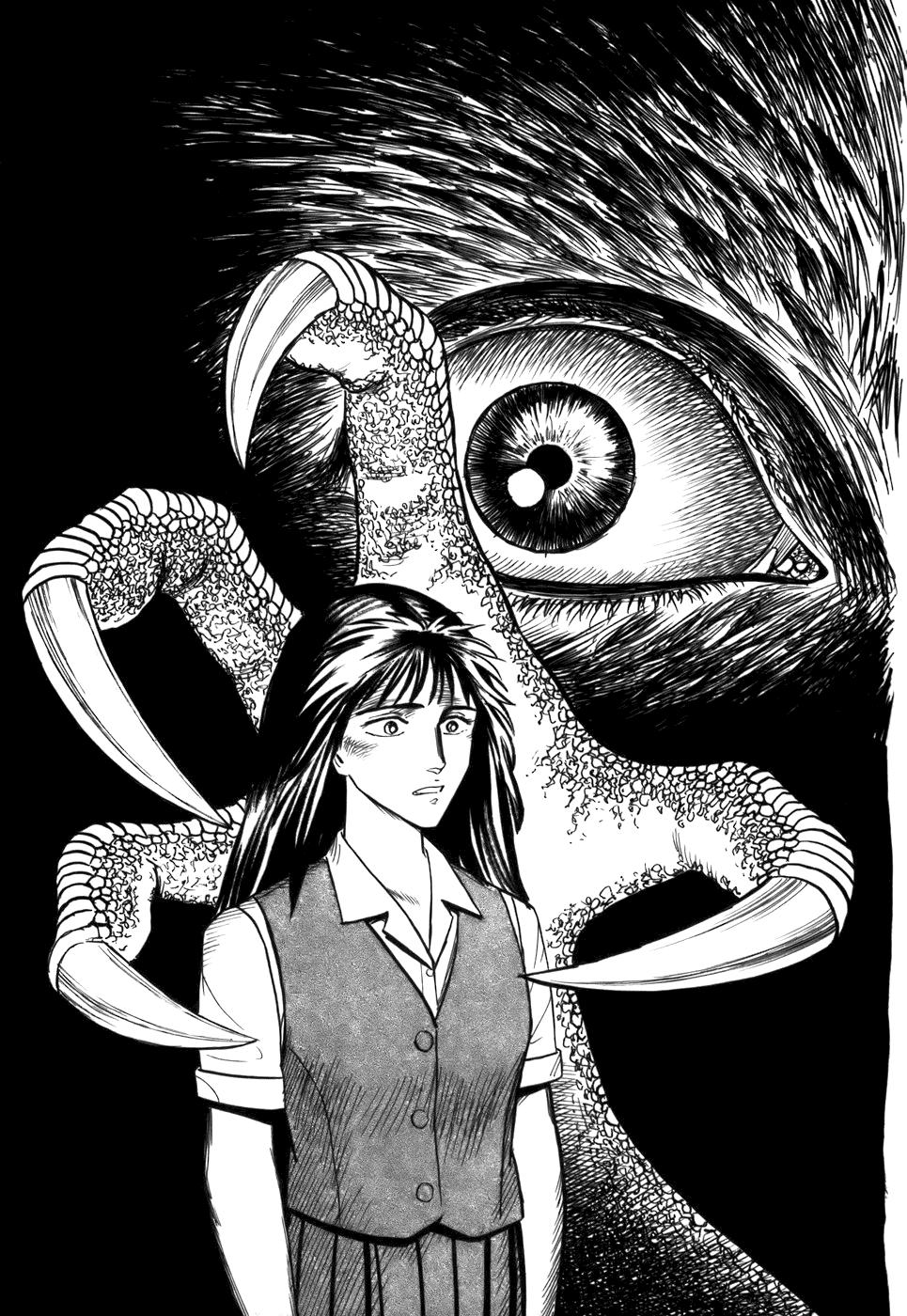 Манга Паразит / Parasite - Том 2 Глава 10 Страница 21