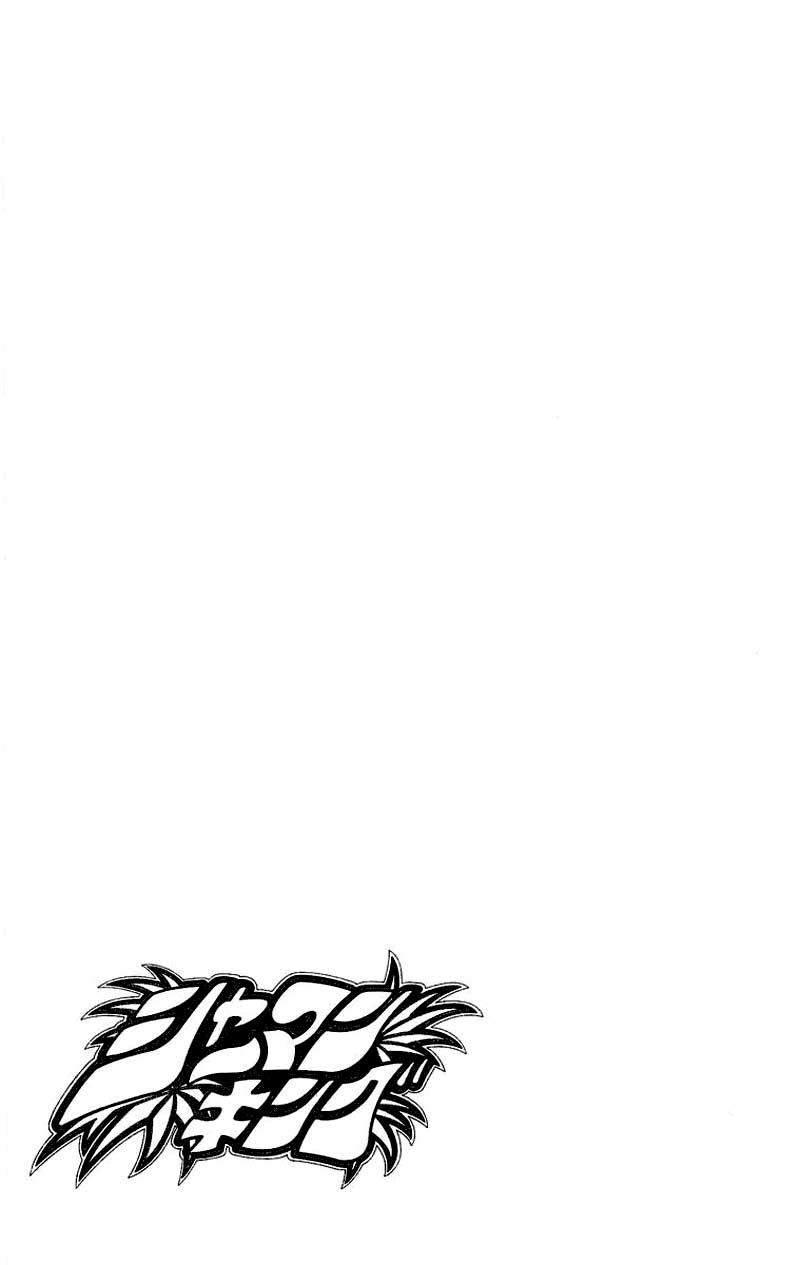 Манга Король-шаман / Shaman King  - Том 17 Глава 144 Страница 19