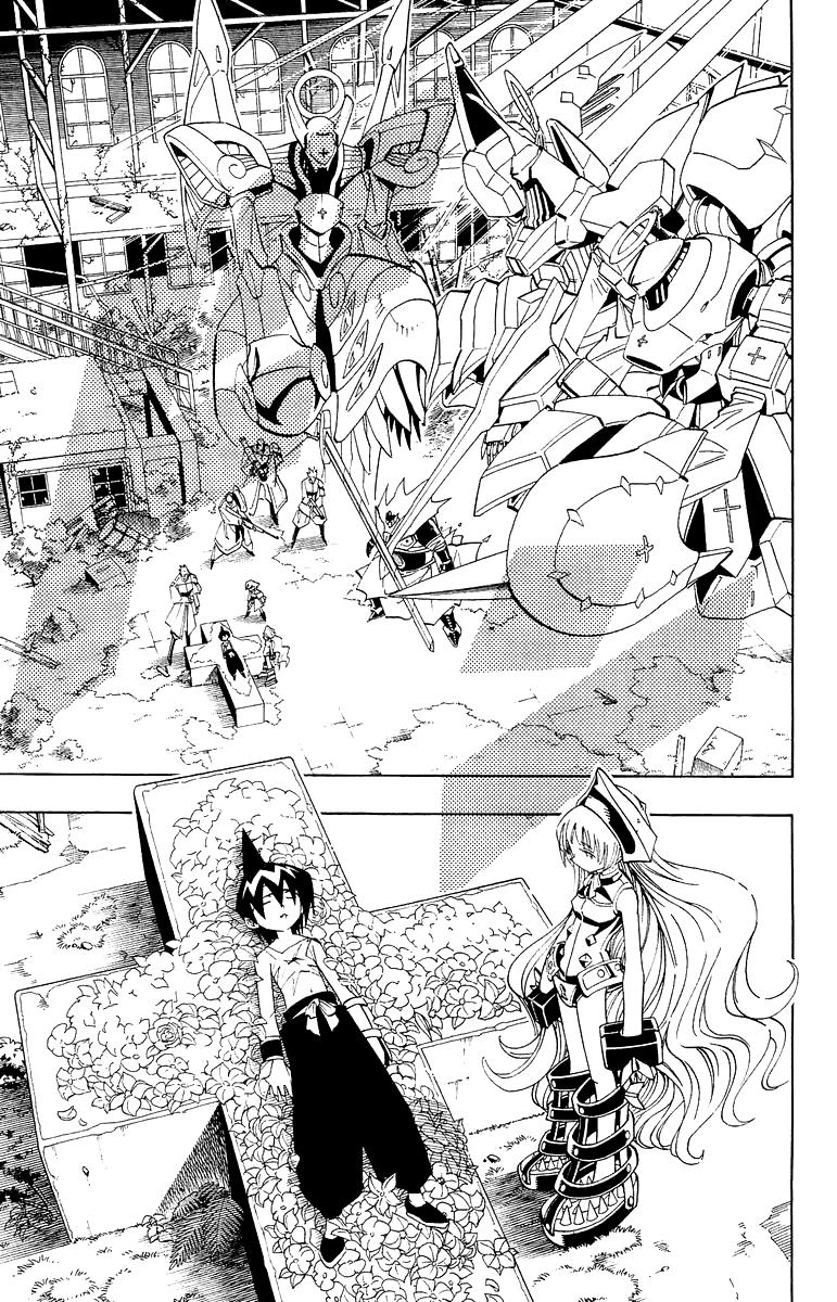 Манга Король-шаман / Shaman King  - Том 20 Глава 179 Страница 7