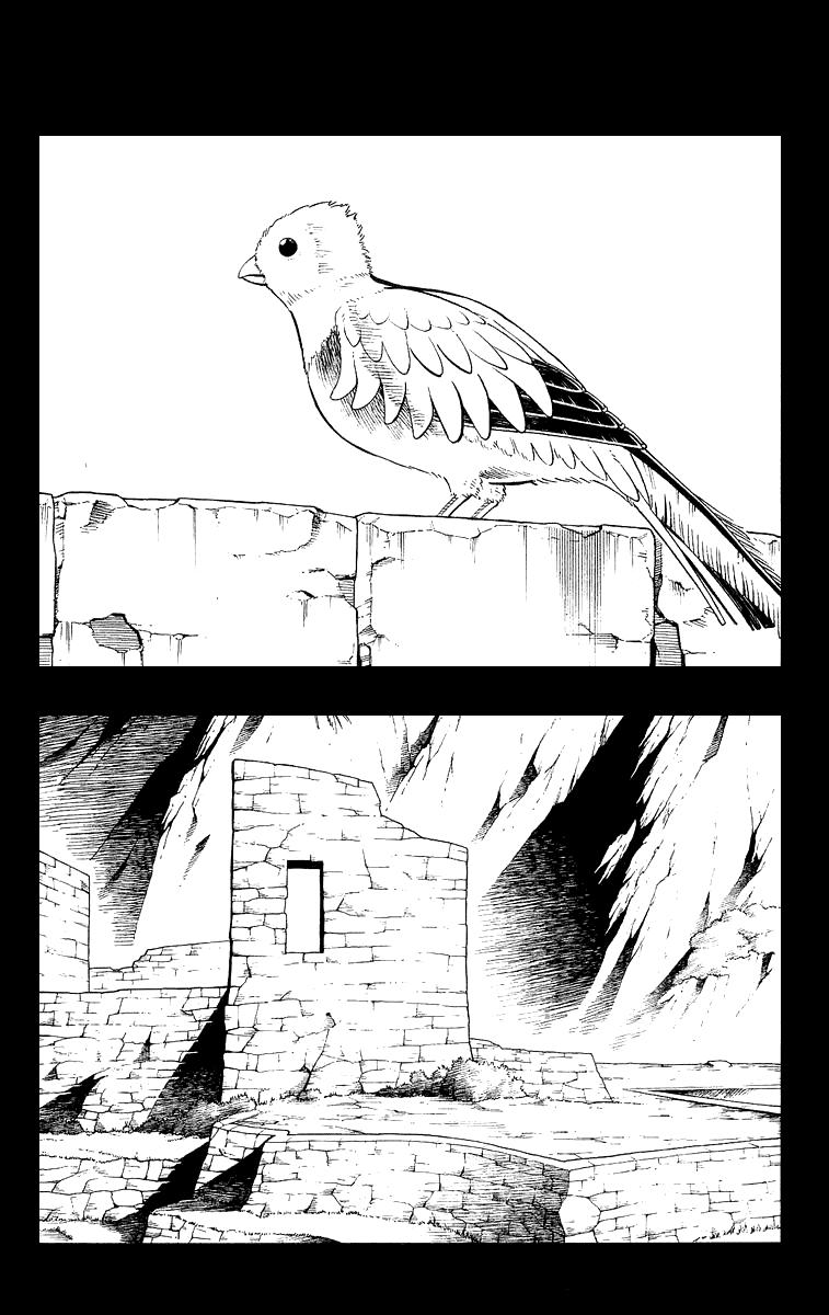 Манга Король-шаман / Shaman King  - Том 23 Глава 204 Страница 12