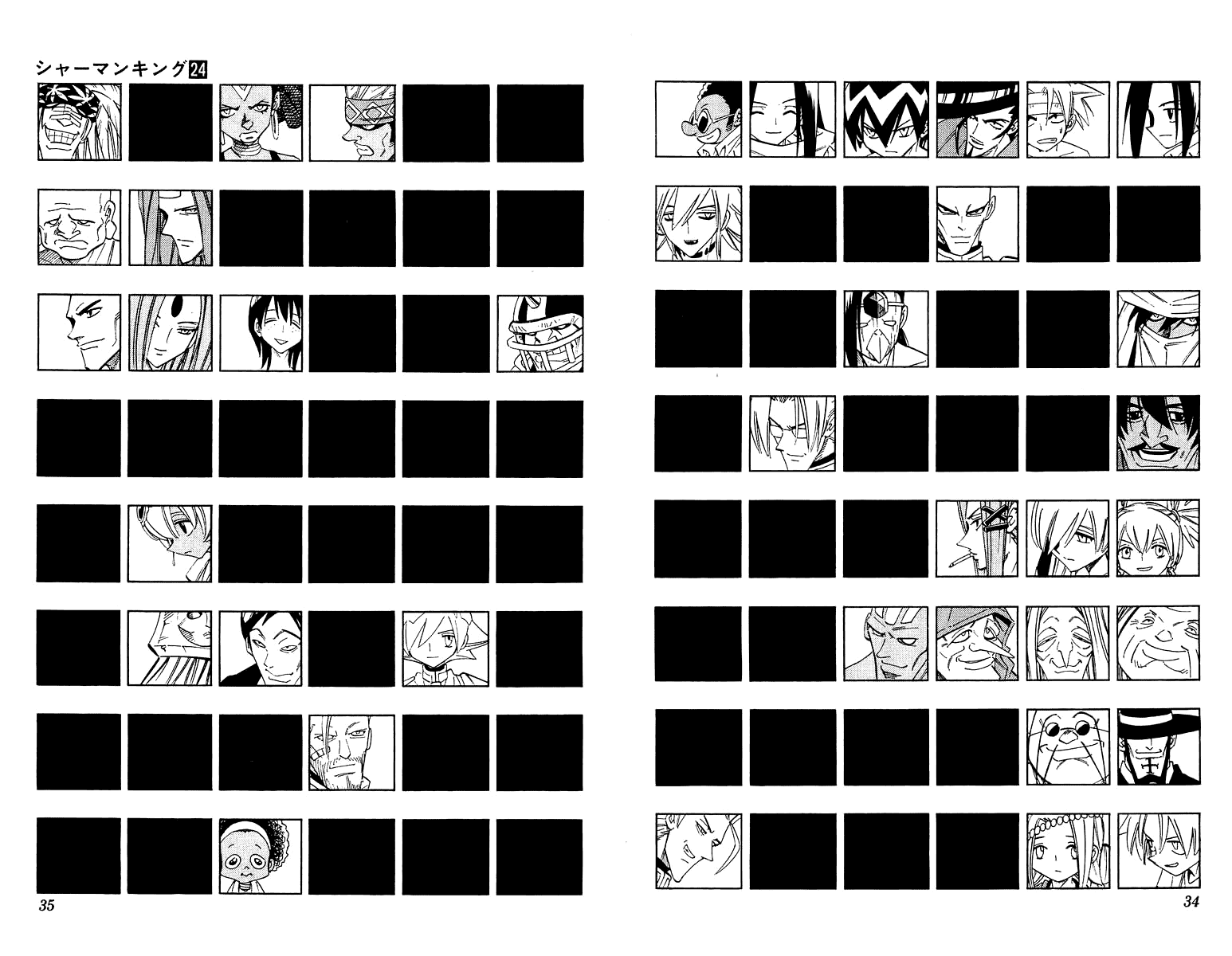 Манга Король-шаман / Shaman King  - Том 24 Глава 208 Страница 3