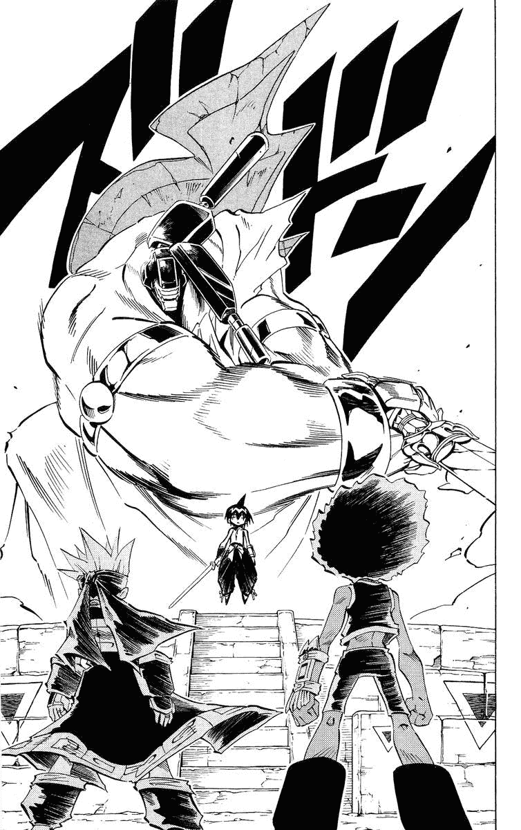 Манга Король-шаман / Shaman King  - Том 26 Глава 225 Страница 11
