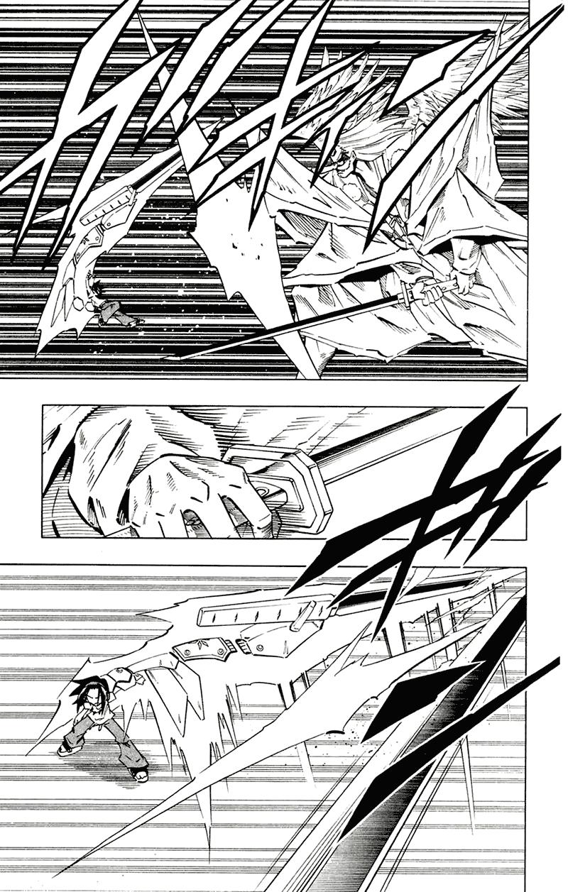 Манга Король-шаман / Shaman King  - Том 27 Глава 237 Страница 5