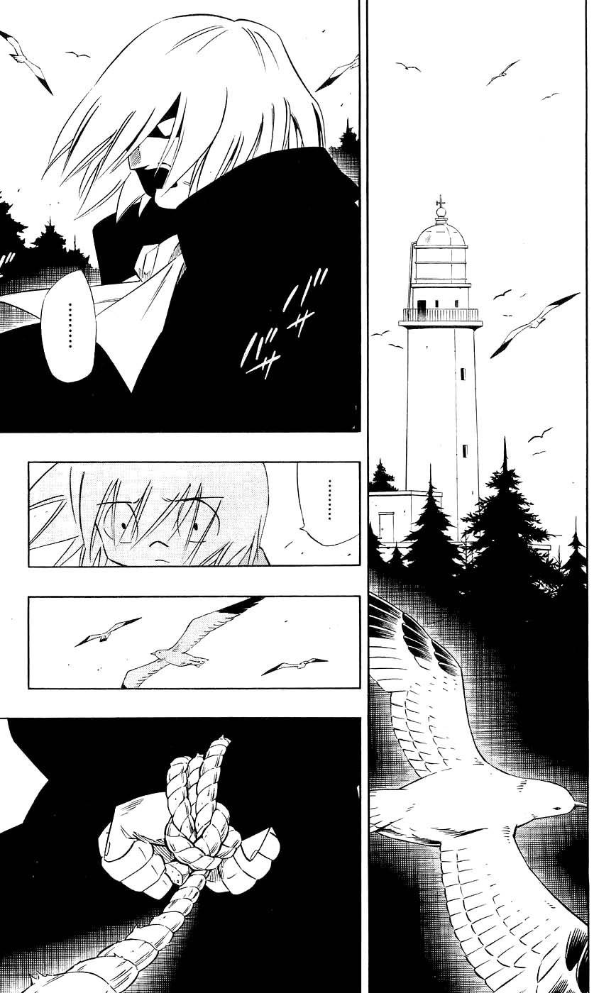 Манга Король-шаман / Shaman King  - Том 31 Глава 270 Страница 1