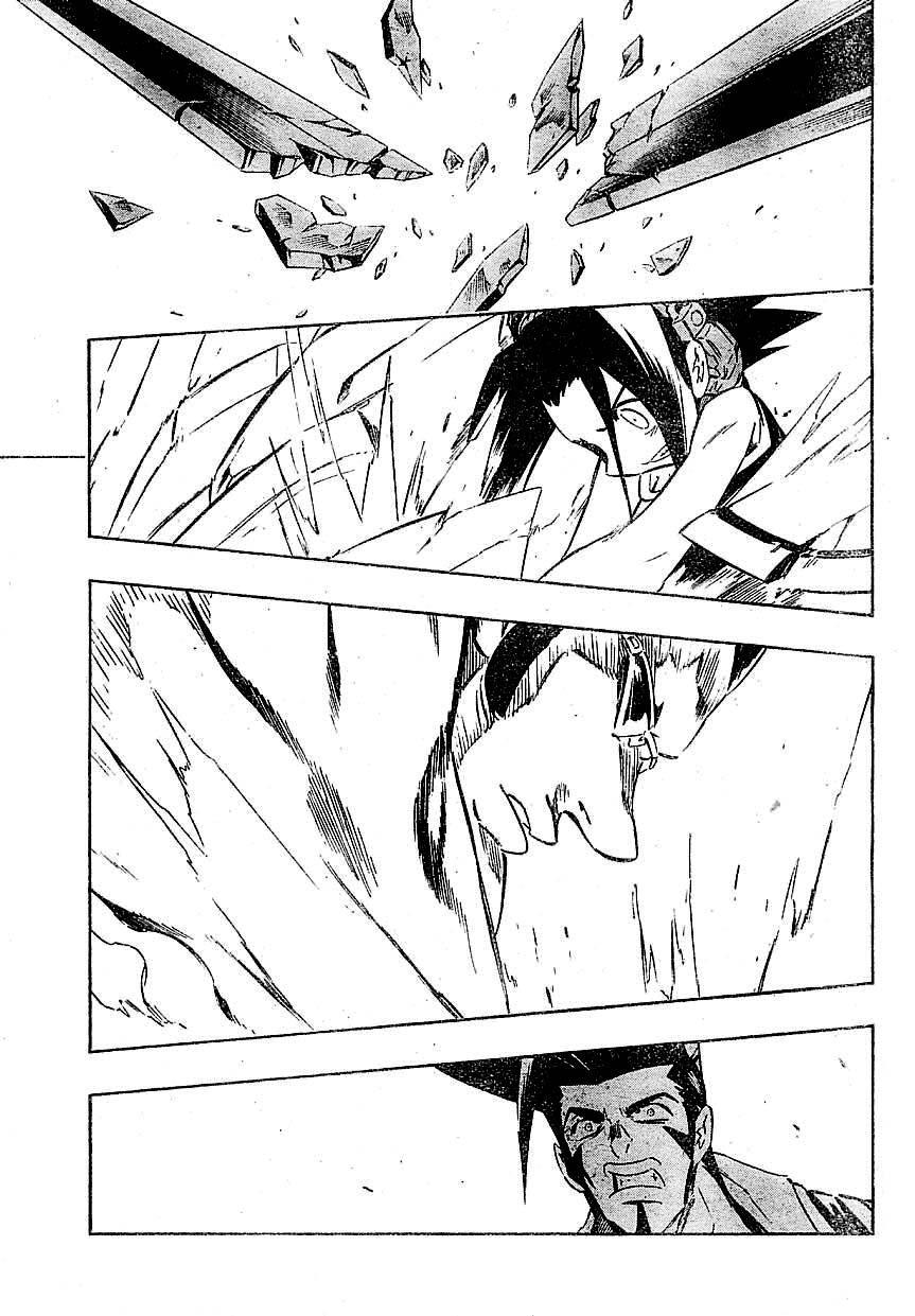 Манга Король-шаман / Shaman King  - Том 32 Глава 278 Страница 1
