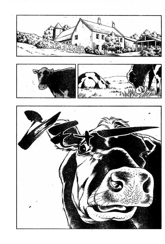 Манга Король-шаман / Shaman King  - Том 32 Глава 282 Страница 7