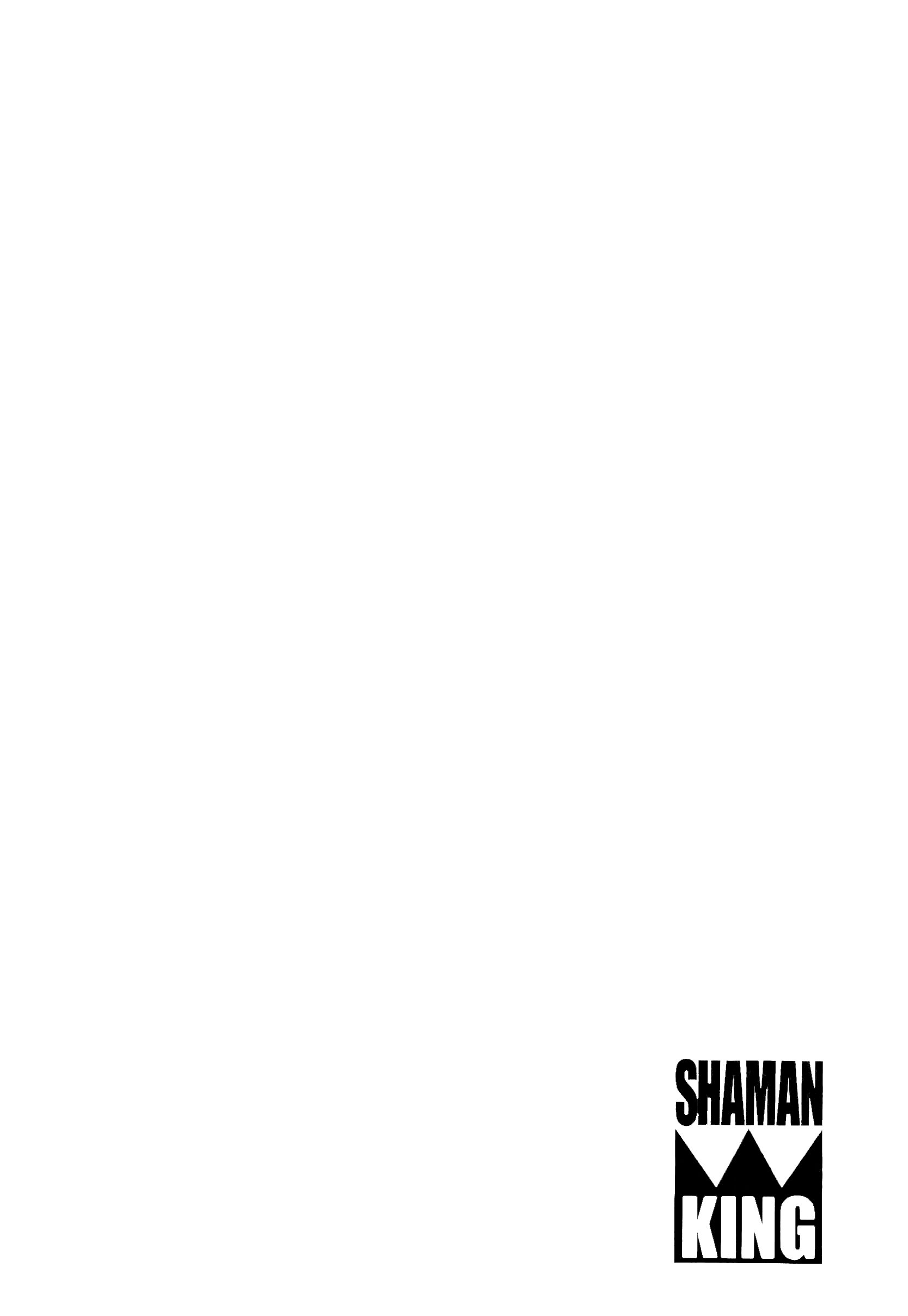 Манга Король-шаман / Shaman King  - Том 33 Глава 291 Страница 2