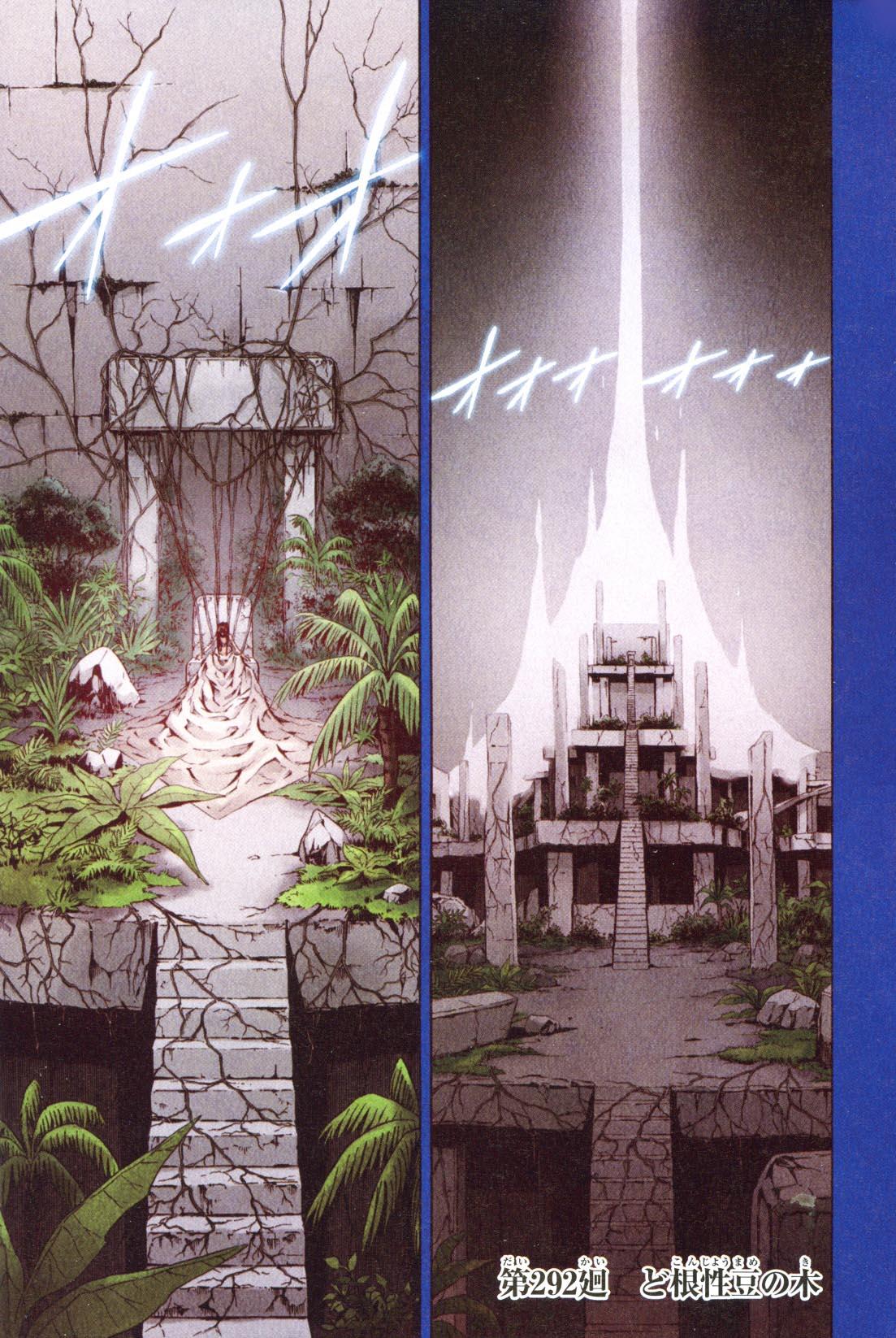 Манга Король-шаман / Shaman King  - Том 33 Глава 292 Страница 2
