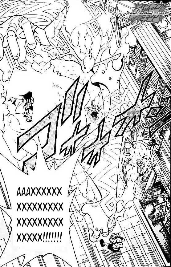 Манга Король-шаман / Shaman King  - Том 9 Глава 78 Страница 13