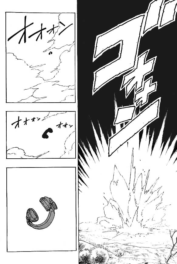 Манга Король-шаман / Shaman King  - Том 9 Глава 80 Страница 16