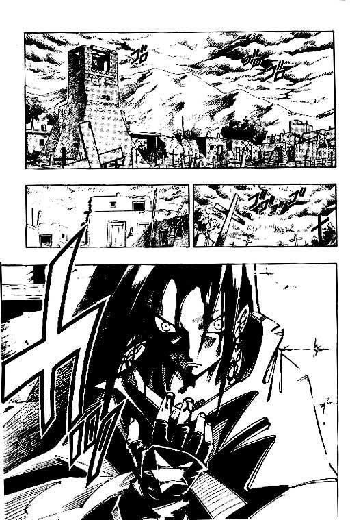 Манга Король-шаман / Shaman King  - Том 11 Глава 91 Страница 1