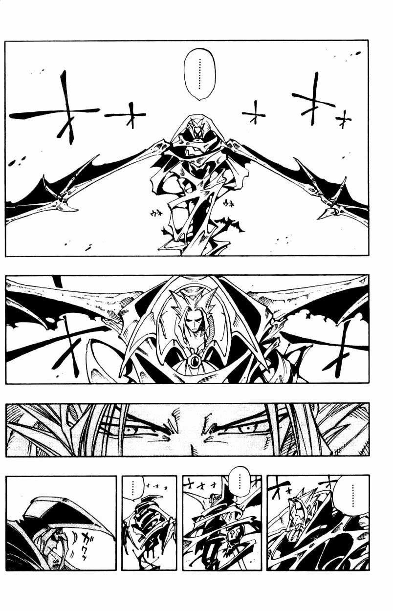 Манга Король-шаман / Shaman King  - Том 12 Глава 99 Страница 6