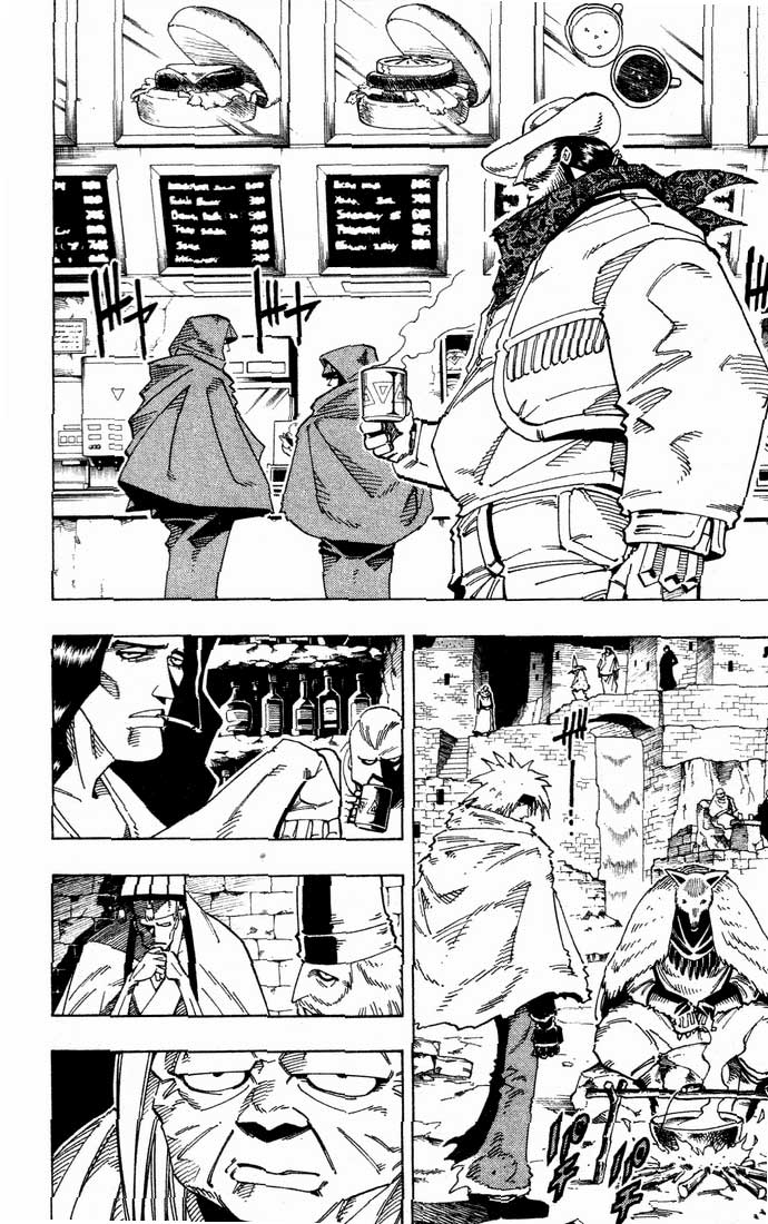 Манга Король-шаман / Shaman King  - Том 13 Глава 109 Страница 5