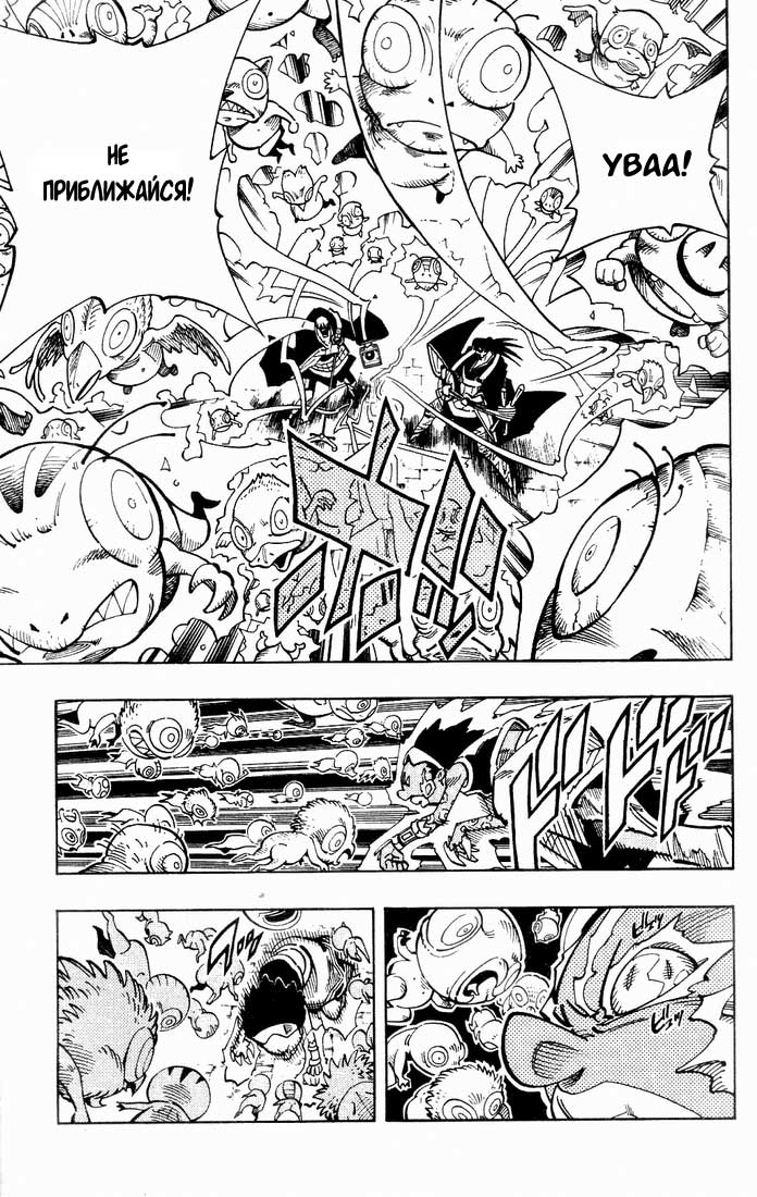 Манга Король-шаман / Shaman King  - Том 13 Глава 114 Страница 6