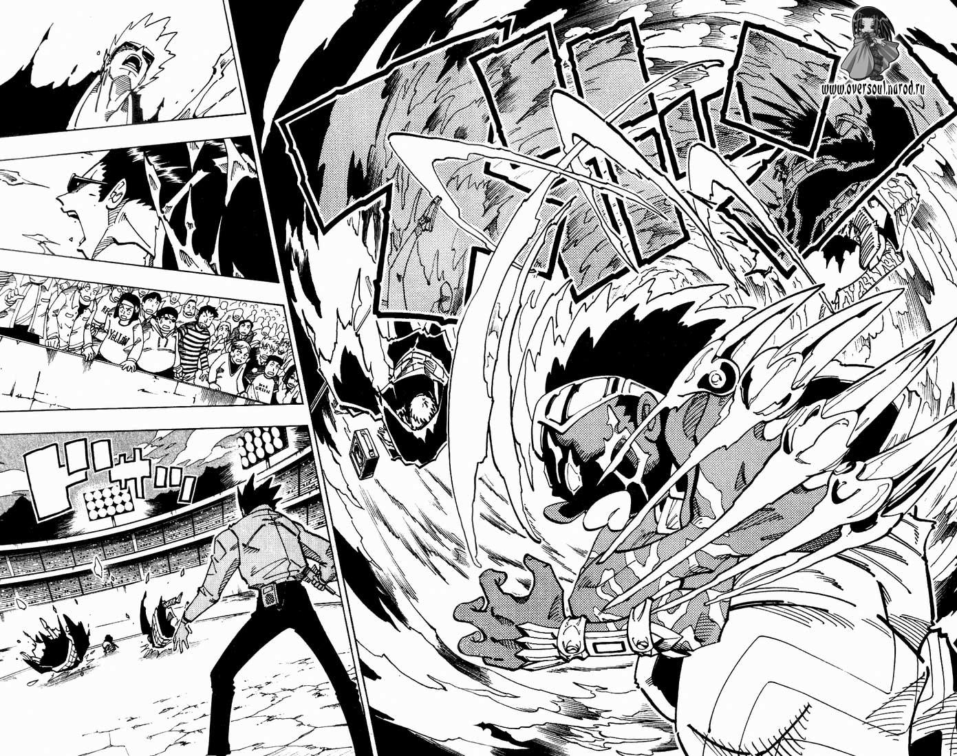 Манга Король-шаман / Shaman King  - Том 13 Глава 114 Страница 9
