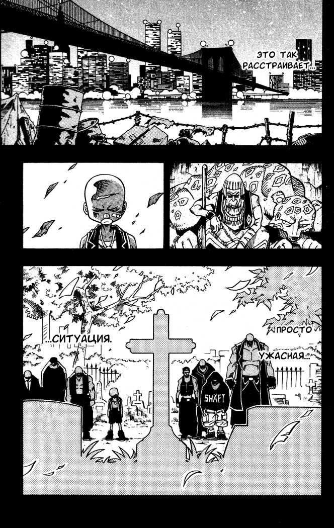 Манга Король-шаман / Shaman King  - Том 13 Глава 115 Страница 20