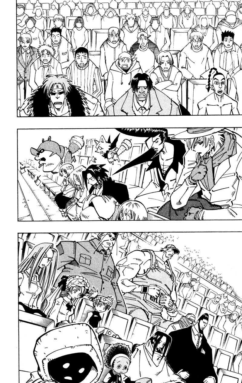 Манга Король-шаман / Shaman King  - Том 14 Глава 118 Страница 8