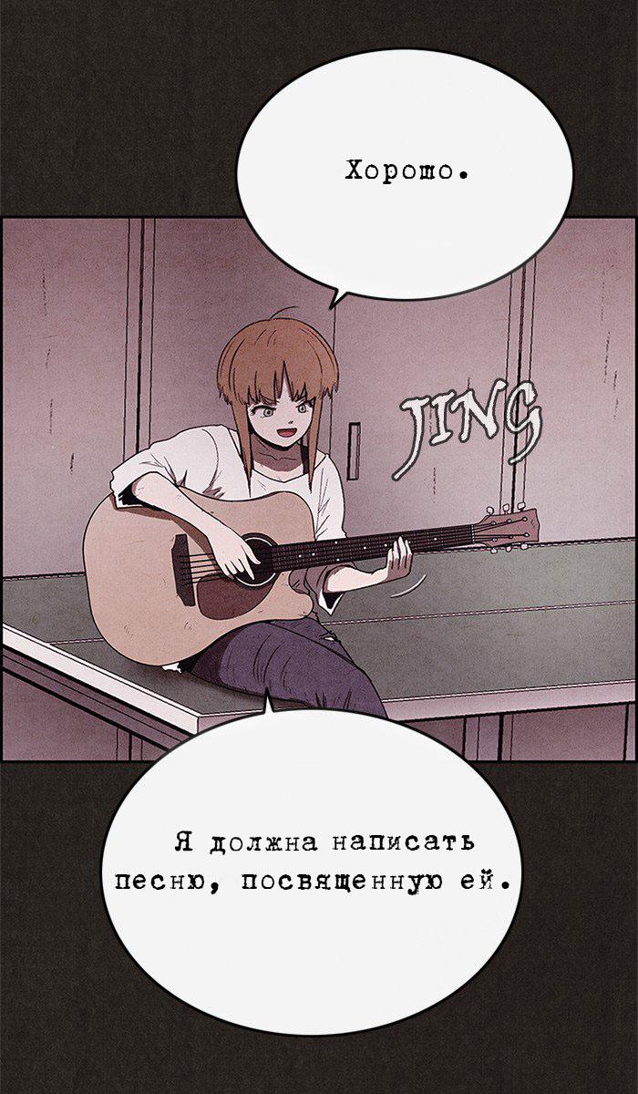 Манга Милый дом / Sweet Home (HWANG Youngchan) - Том 1 Глава 60 Страница 20