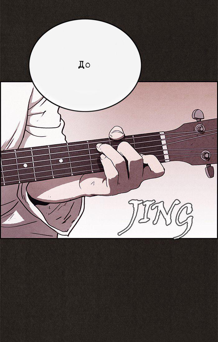 Манга Милый дом / Sweet Home (HWANG Youngchan) - Том 1 Глава 60 Страница 22