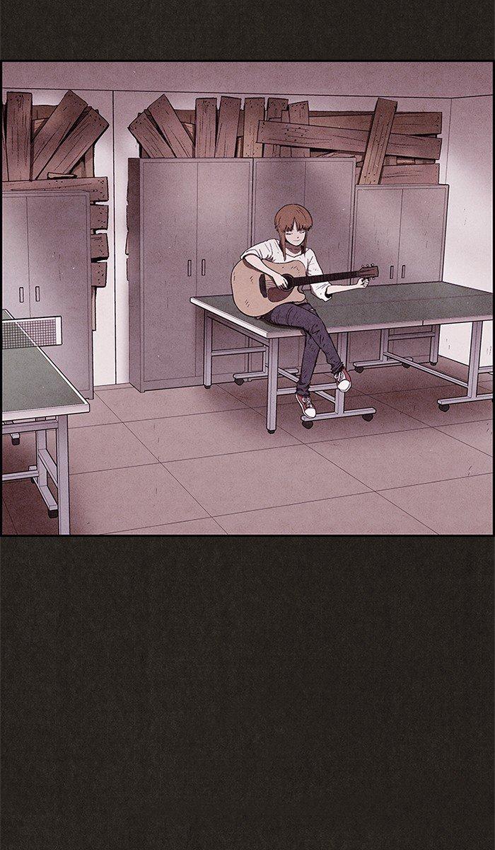 Манга Милый дом / Sweet Home (HWANG Youngchan) - Том 1 Глава 60 Страница 3
