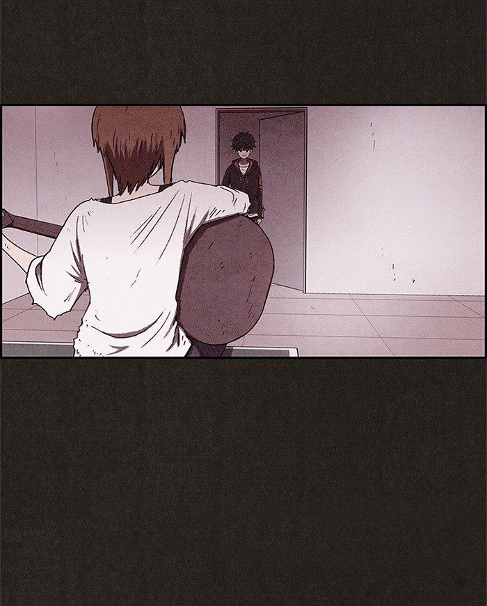 Манга Милый дом / Sweet Home (HWANG Youngchan) - Том 1 Глава 60 Страница 5