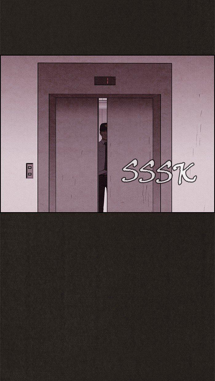Манга Милый дом / Sweet Home (HWANG Youngchan) - Том 1 Глава 60 Страница 68