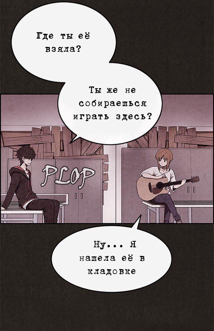 Манга Милый дом / Sweet Home (HWANG Youngchan) - Том 1 Глава 60 Страница 7