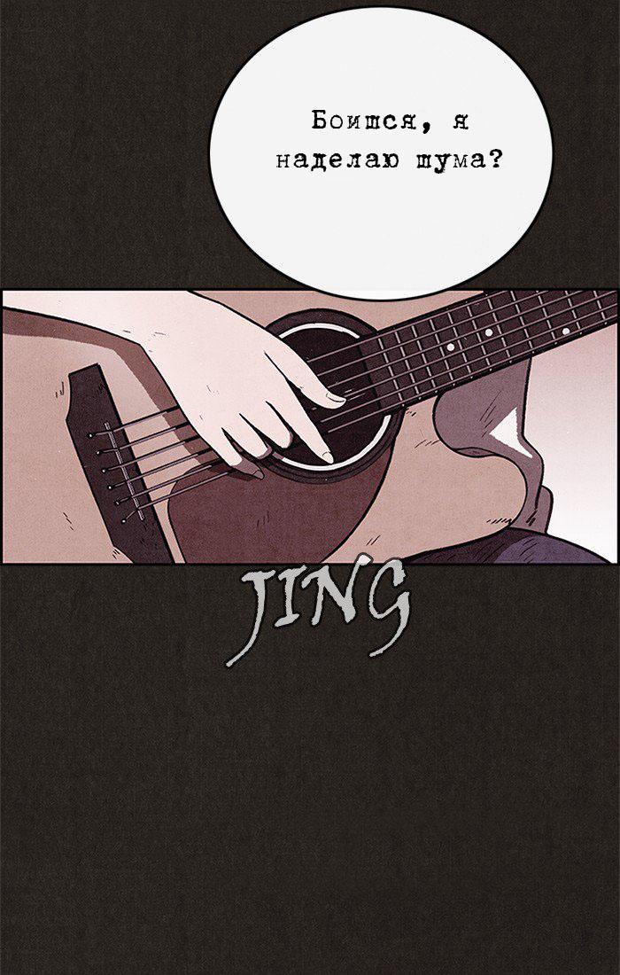 Манга Милый дом / Sweet Home (HWANG Youngchan) - Том 1 Глава 60 Страница 8