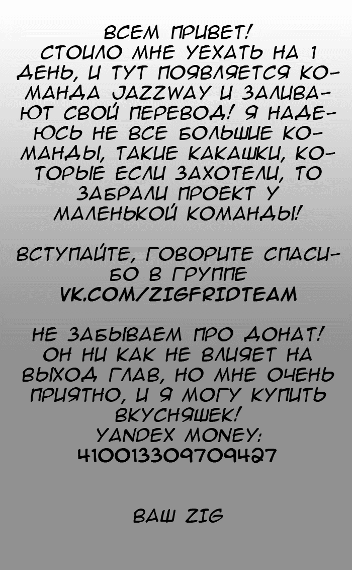 Манга Игрок / The Gamer  - Том 3 Глава 141 Страница 1
