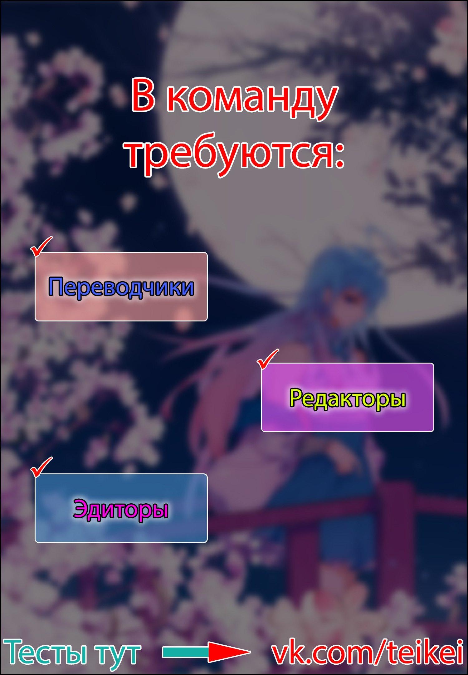Манга Игрок / The Gamer  - Том 4 Глава 288 Страница 6