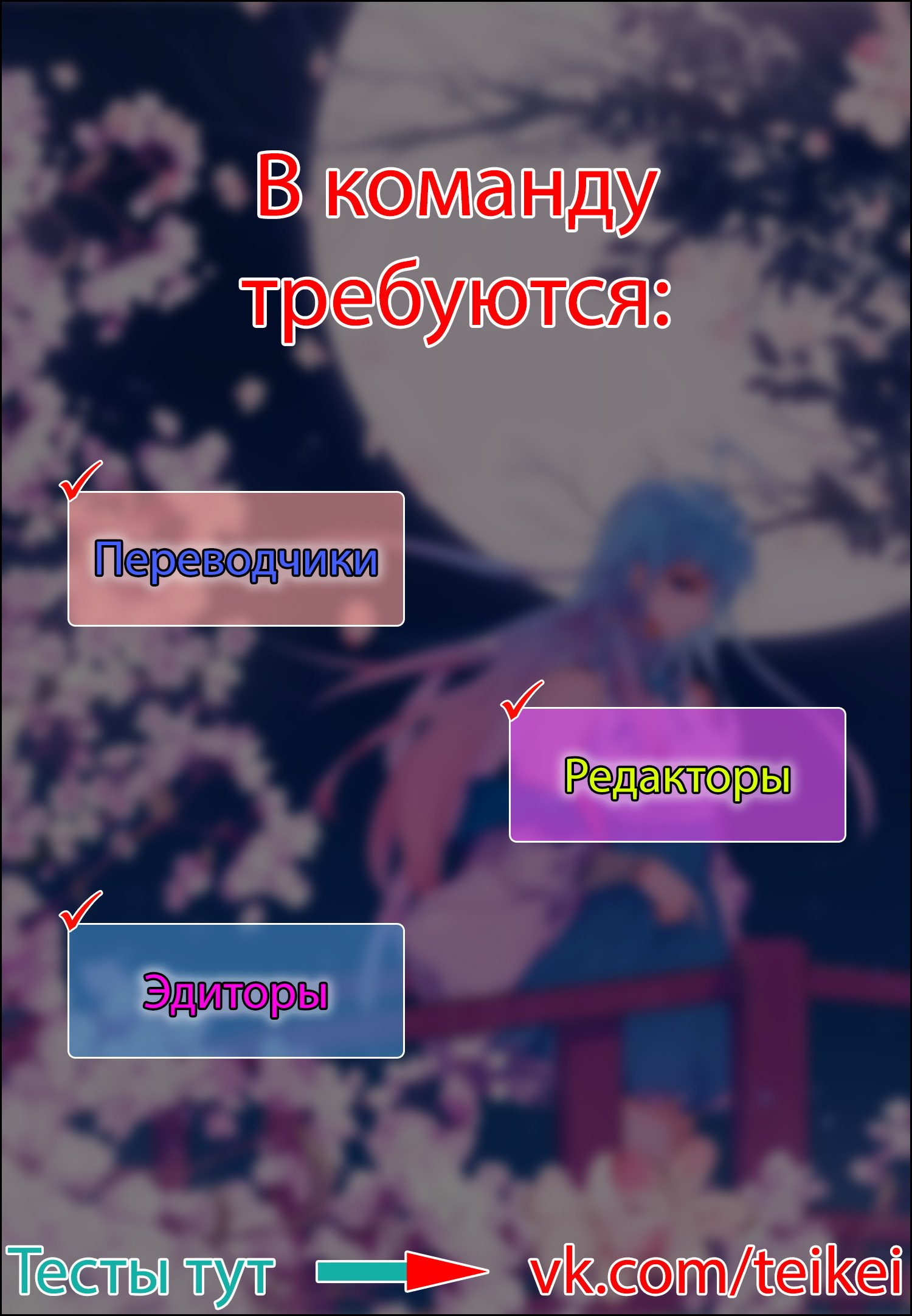 Манга Игрок / The Gamer  - Том 4 Глава 289 Страница 6