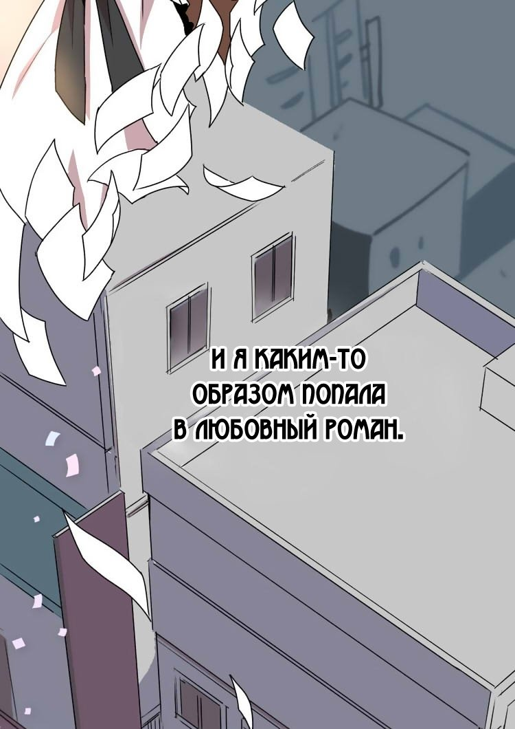 Манга Невеста герцога по контракту  - Том 1 Глава 1 Страница 9