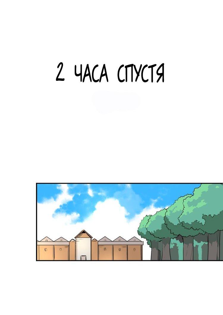 Манга Невеста герцога по контракту  - Том 1 Глава 2 Страница 14