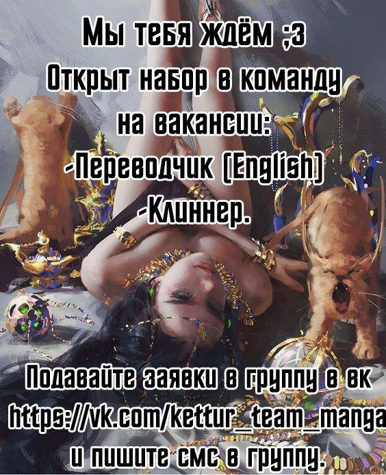 Манга Невеста герцога по контракту  - Том 1 Глава 22 Страница 2