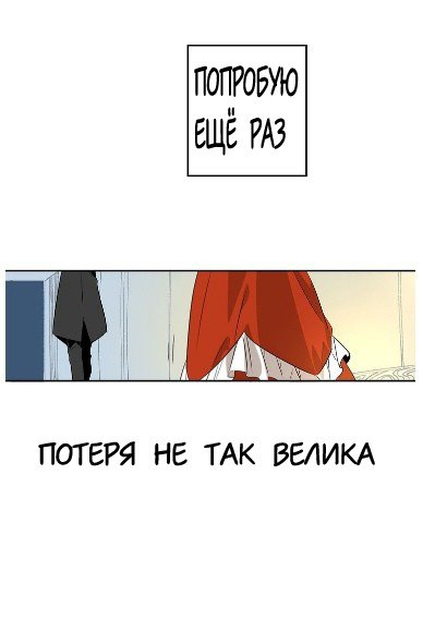Манга Невеста герцога по контракту  - Том 1 Глава 3 Страница 17