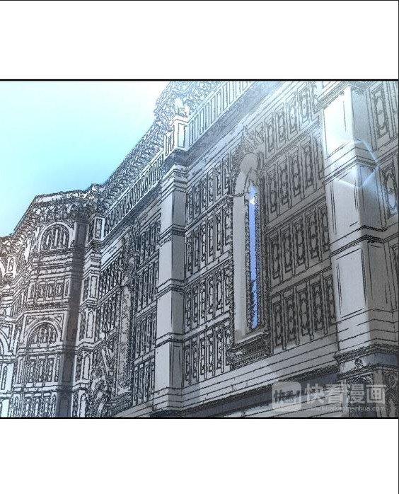 Манга Невеста герцога по контракту  - Том 1 Глава 6 Страница 11
