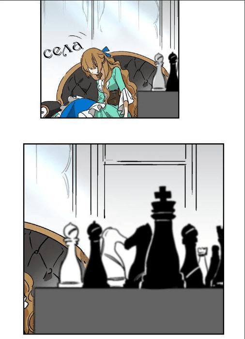 Манга Невеста герцога по контракту  - Том 1 Глава 6 Страница 18