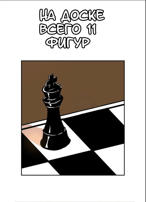Манга Невеста герцога по контракту  - Том 1 Глава 6 Страница 51
