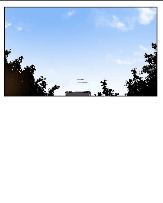Манга Невеста герцога по контракту  - Том 1 Глава 6 Страница 7