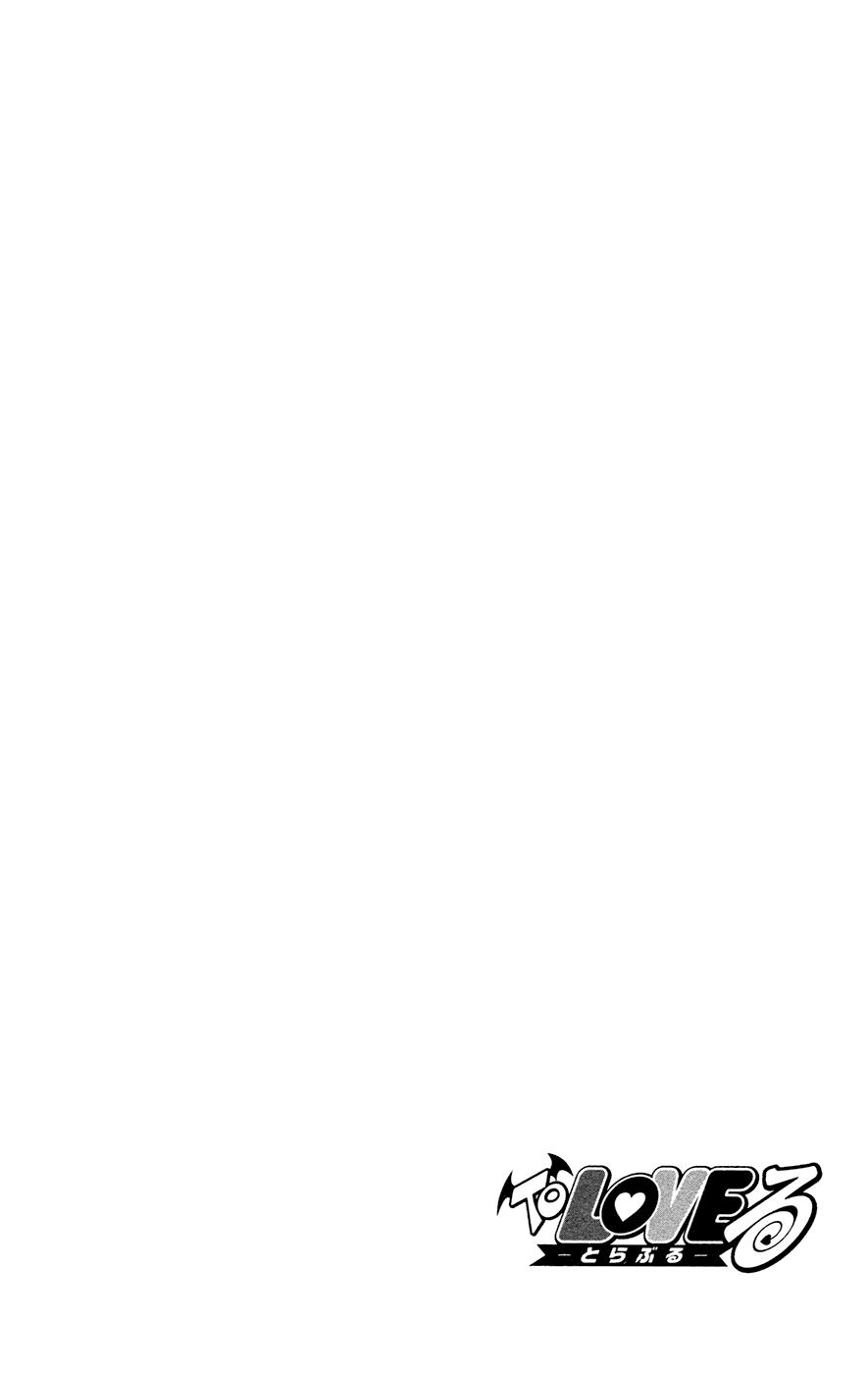 Манга Любовные неприятности / To Love-Ru  - Том 13 Глава 111 Страница 20