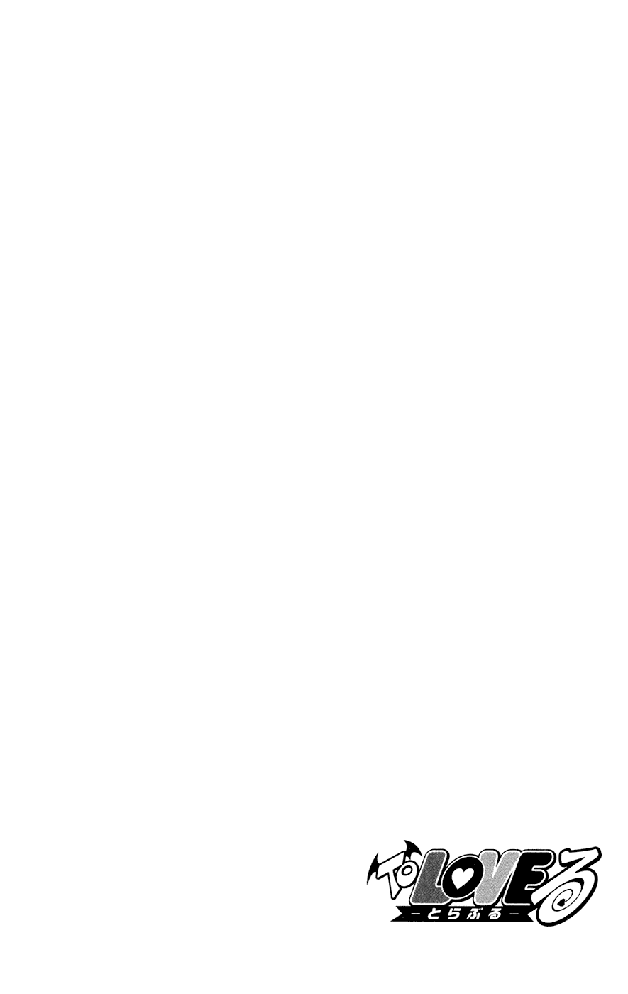 Манга Любовные неприятности / To Love-Ru  - Том 13 Глава 113 Страница 20