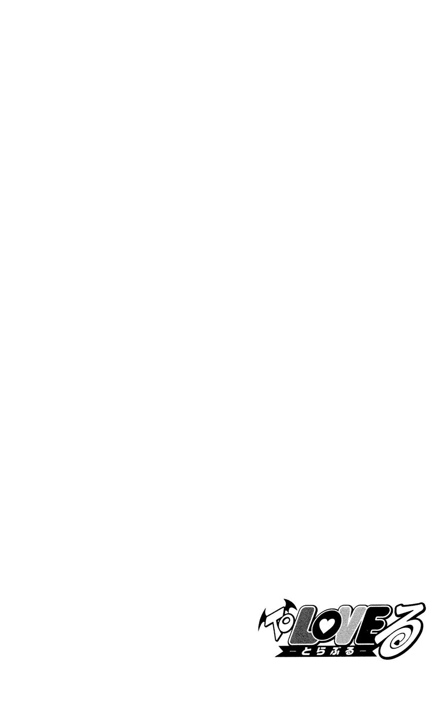 Манга Любовные неприятности / To Love-Ru  - Том 13 Глава 115 Страница 20
