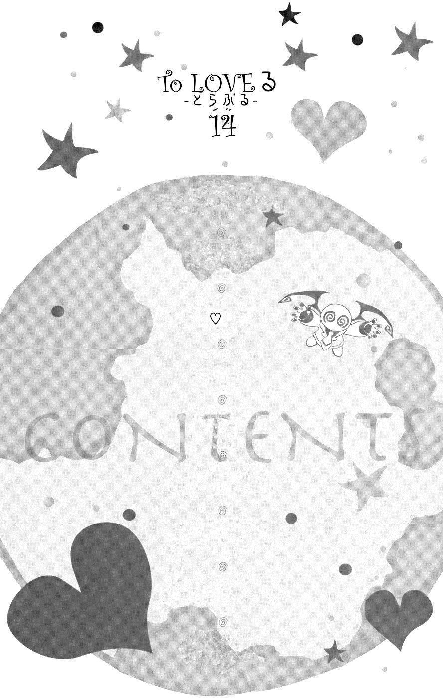 Манга Любовные неприятности / To Love-Ru  - Том 14 Глава 116 Страница 11